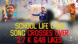 SCHOOL LIFE_U DA VERU OFFICIAL CANADIAN INDEPENDENT  TAMIL VIDEO  SONG  2016|MR.BT|BANUJAN|NITHUN
