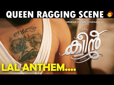 Mohanlal Anthem - Queen