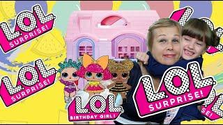 Дом куклы LOL у Даши