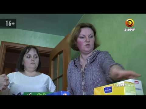Гипертония клиника петербурга