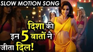These 5 Things About Disha Patani in SLOW MOTION Song Is Just Outstanding!