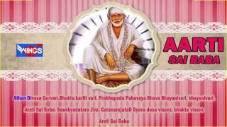 Aarti Sai Baba By Sadhana Sargam | Most Popular Shirdi Sai Baba Songs