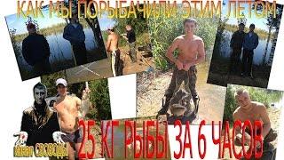 Рыбалка воздвиженское клинский район