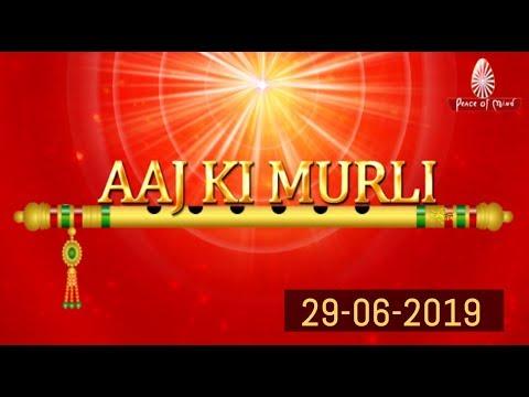 आज की मुरली 29-06-2019 | Aaj Ki Murli | BK Murli | TODAY'S MURLI In Hindi | BRAHMA KUMARIS | PMTV (видео)