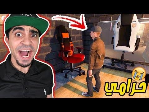 محاكي متجر الألعاب #3 : هل الزباين يسرقوني ؟ Gamer Shop Simulator !! ????????