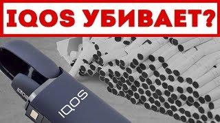Что будет если выкурить 300 стиков для IQOS? Эксперимент!
