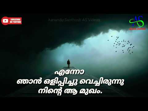 Download] Lost Love Malayalam WhatsApp Status Video By Anandu Unique Download Images Of A Lost Love