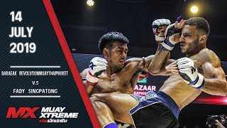 MX MUAY XTREME | FULL FIGHT | คู่ 3/5 |DARAEAK Vs FADY SINGPATONG  | 14 JULY 2019 | Official