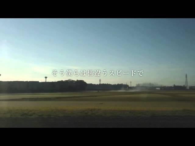 ローカル線/伊沢ビンコウ