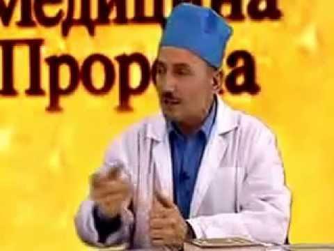 Рак на простатата и ипилимумаб