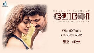 Solo - World of Rudra - Official Tamil Teaser