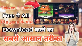 Gambar cover how to download tekken 3 for android