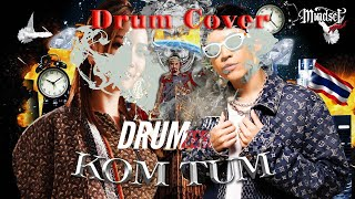 KOM TUM ก้มต่ำ Explicit   Mindset   Electric Drum cover by Neung