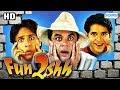Fun2shh (2003) (HD & Eng Subs) - Paresh Rawal - Gulshan Grover - Raima Sen - Best Comedy Movie