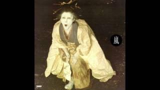 Yosuke Yamashita Trio, Gerald Oshita - Arashi (嵐) (1977) FULL ALBUM