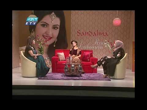 রূপ লাবন্য || Ep 296 || Priya Aman || Piya Zaman