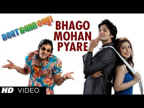 Bhago Mohan Pyare Video Song | Baat Bann Gayi | Ali Fazal , Gulshan Grover, Anisa