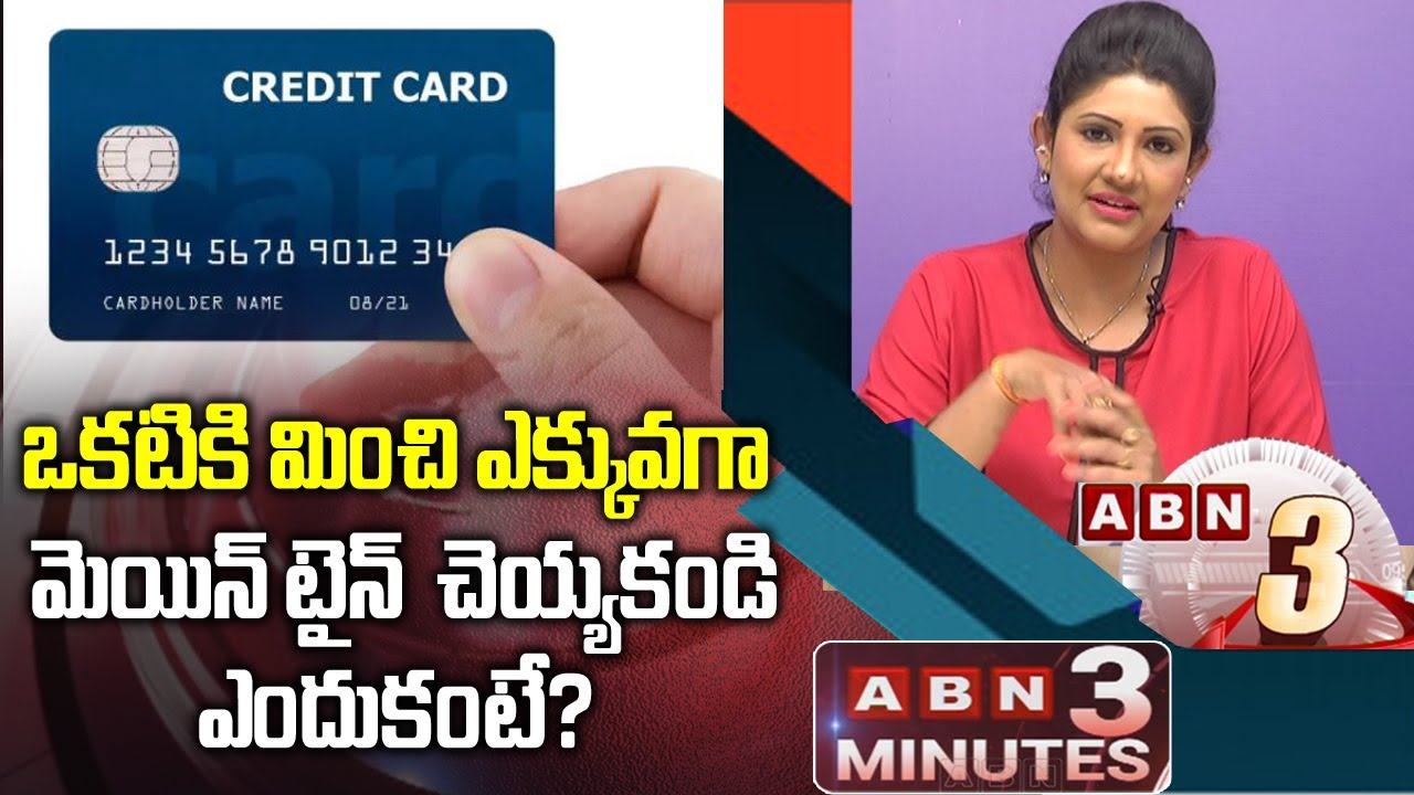 Beware With Charge Card Use - How to Preserve Credit Cards|Awareness Video|ABN 3 Minutes thumbnail
