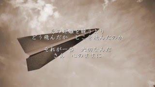 AKB48 - 365-Nichi No Kamihikouki