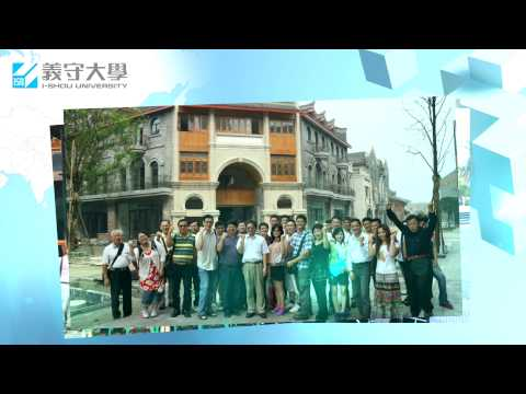 I-Shou University(English Version) / 義守大學簡介(英文版)