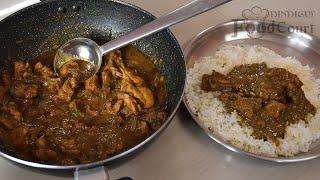 Pepper Chicken Gravy/ Pepper Chicken Curry/ Chicken Gravy Recipe