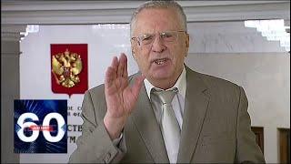Жириновский эмоционально высказал свое мнение о