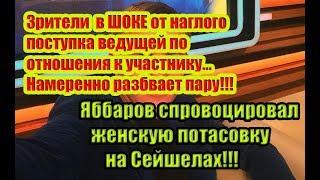 Дом 2 Новости 21 Октября 2018 (21.10.2018) Раньше Эфира