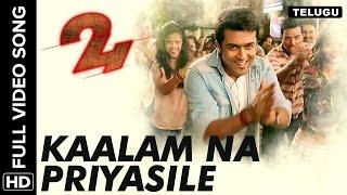 Kaalam Na Preyasi song Lyrics – Suriya's 24
