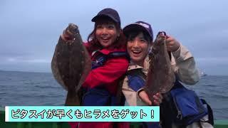 𝙑𝙤𝙡.3ヒラメ釣りに出航!岡田万里奈𝙇𝙤𝙑𝙚𝙣𝙙𝙤Я・𝘽𝙞𝙩𝙩𝙚𝙧&𝙎𝙬𝙚𝙚𝙩がプチ移住初体験!