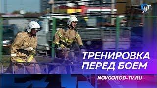 Новгородские пожарные продемонстрировали свои навыки на командном соревновании