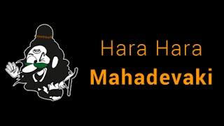 HARAHARA MAHA DEVAKI Recent Release