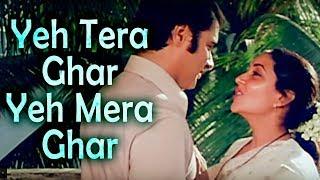 Yeh Tera Ghar Yeh Mera - Deepti Naval - Farooque Sheikh