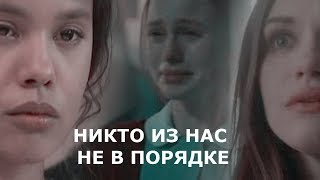 ♦ ты не знаешь, что я чувствую    so sad multifandom