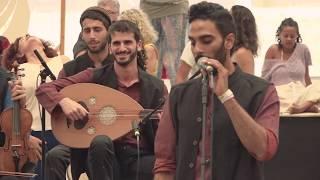 ما احلى افران - ابراهيم العلمي Ma Ahla Ifran תלמידי מקאמאת בפסטיבל הסופי, מאי 2019
