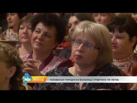 Новости Псков # Итоговый выпуск от 24.06.2016