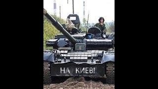 Р. Ищенко Грядущая «Жатва 2018»: отделение плевел от зерен