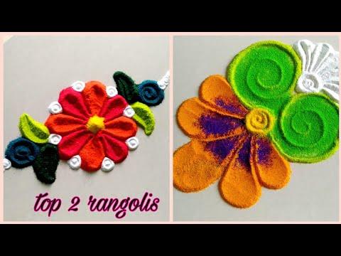 Top 2 rangolis/ Raksha Bandhan/Rakhi rangoli/rangoli by Keerthi