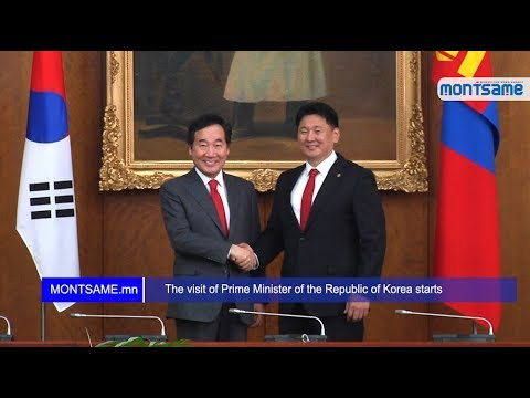 The visit of Prime Minister of the Republic of Korea starts
