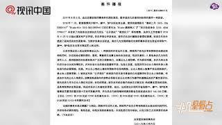 【上週】吳亦凡名譽侵權案一審勝訴侵權方道歉并賠付16萬