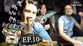 The Driver EP.10 - ซันนี่ พี่บอล - dooclip.me