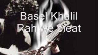 مازيكا Basel Khalil Rah we bieat تحميل MP3