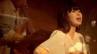 """古澤ひかり """"わたしの湖"""" (Official Live Video)"""