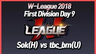 워크3 W-League : First Division Day 9 - Sok(H) vs tbc_bm(U)