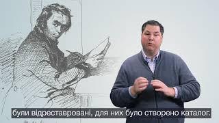 Цікаві факти про зв'язки Тараса Шевченка з США. З нагоди 207-ого дня народження кобзаря