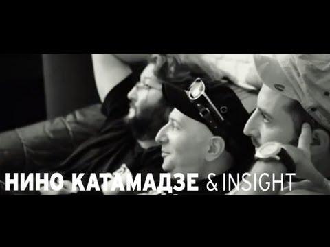Концерт Нино Катамадзе and Insight в Запорожье - 3
