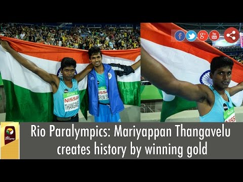 Rio-Paralympics-Mariyappan-Thangavelu-creates-history-by-winning-gold