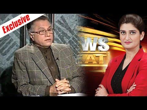 Hasan Nisar Exclusive | News Beat | SAMAA TV | Paras Jahanzeb | 02 July 2017