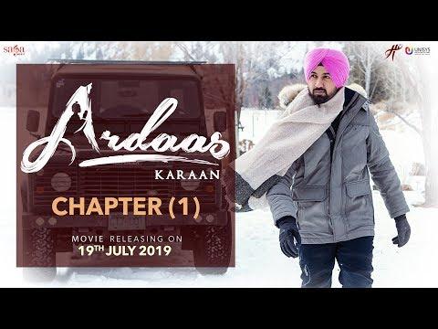 Ardaas Karaan – Chapter 1 (Trailer) | Punjabi Movie 2019 | Gippy Grewal | Humble | Saga | 19 July