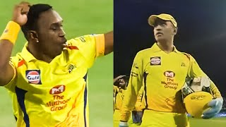 CSK's Royal Victory! | Watson's Smashing Knock! | CSK v RR Review