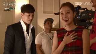 Master's Sun (주군의 태양) - So Ji Sub & Gong Hyo Jin - Cute NG - MV